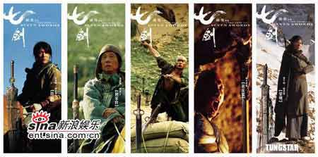 Tsui Hark's SEVEN SWORDS will be released in a 150 minute version