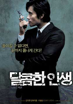 Korean poster for A Bittersweet Life