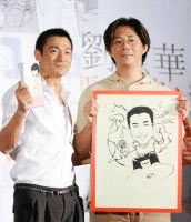 Andy Lau has been turned into a comic book character