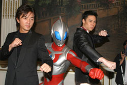 Ekin Cheng as Ultraman Elite