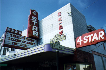 Four Star theater in San Francisco