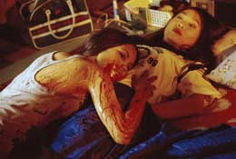 Paul Spurrier's P, a movie best described as Thai lesbians fight monsters