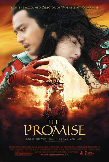 US poster for The Promise