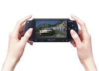 Sony's PSP handheld gaming system
