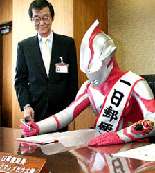 Ultraman Mebius was PostMaster for a Day in Nagoya
