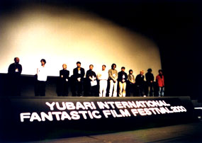 Yubari International Fantastic Film Festival