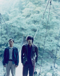 Japanese film Yureru will screen at Cannes