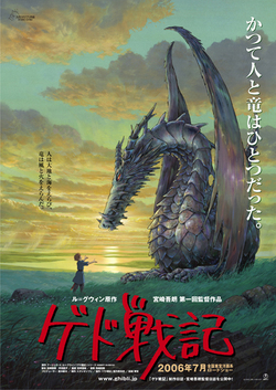 Studio Ghibli's TALES OF EARTHSEA